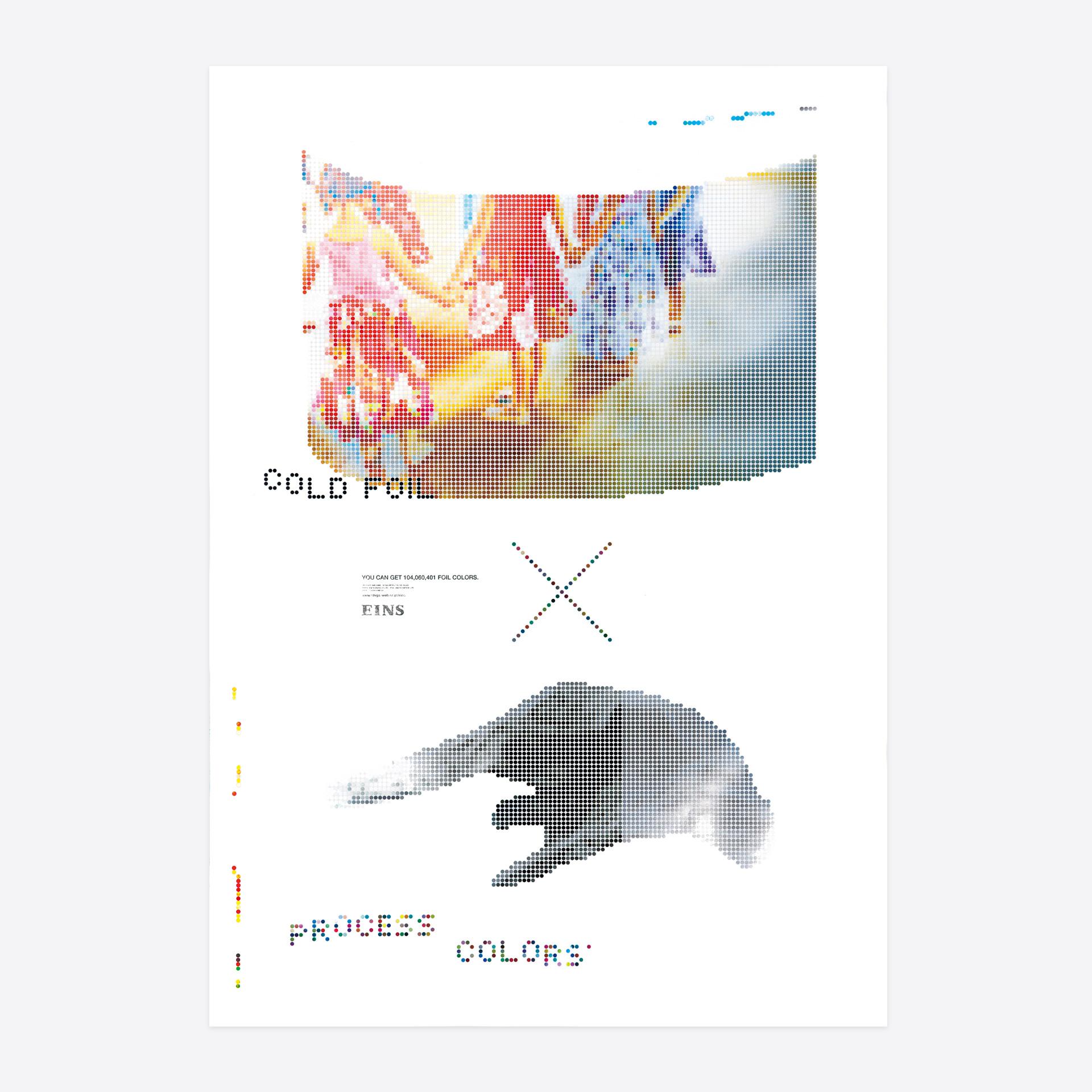 Cold Foil × Process 4c 2012