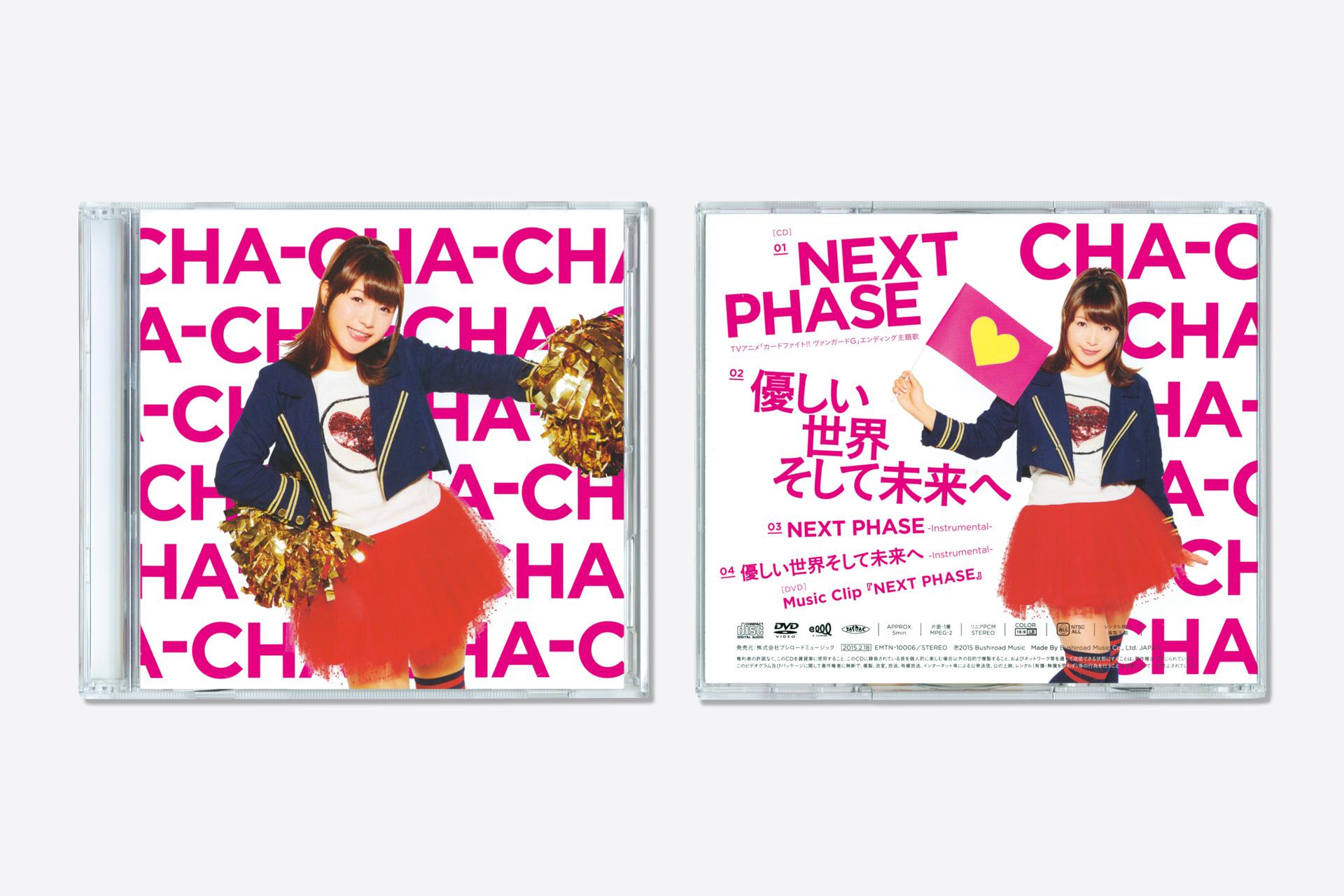 NEXT PHASE / 新田恵海