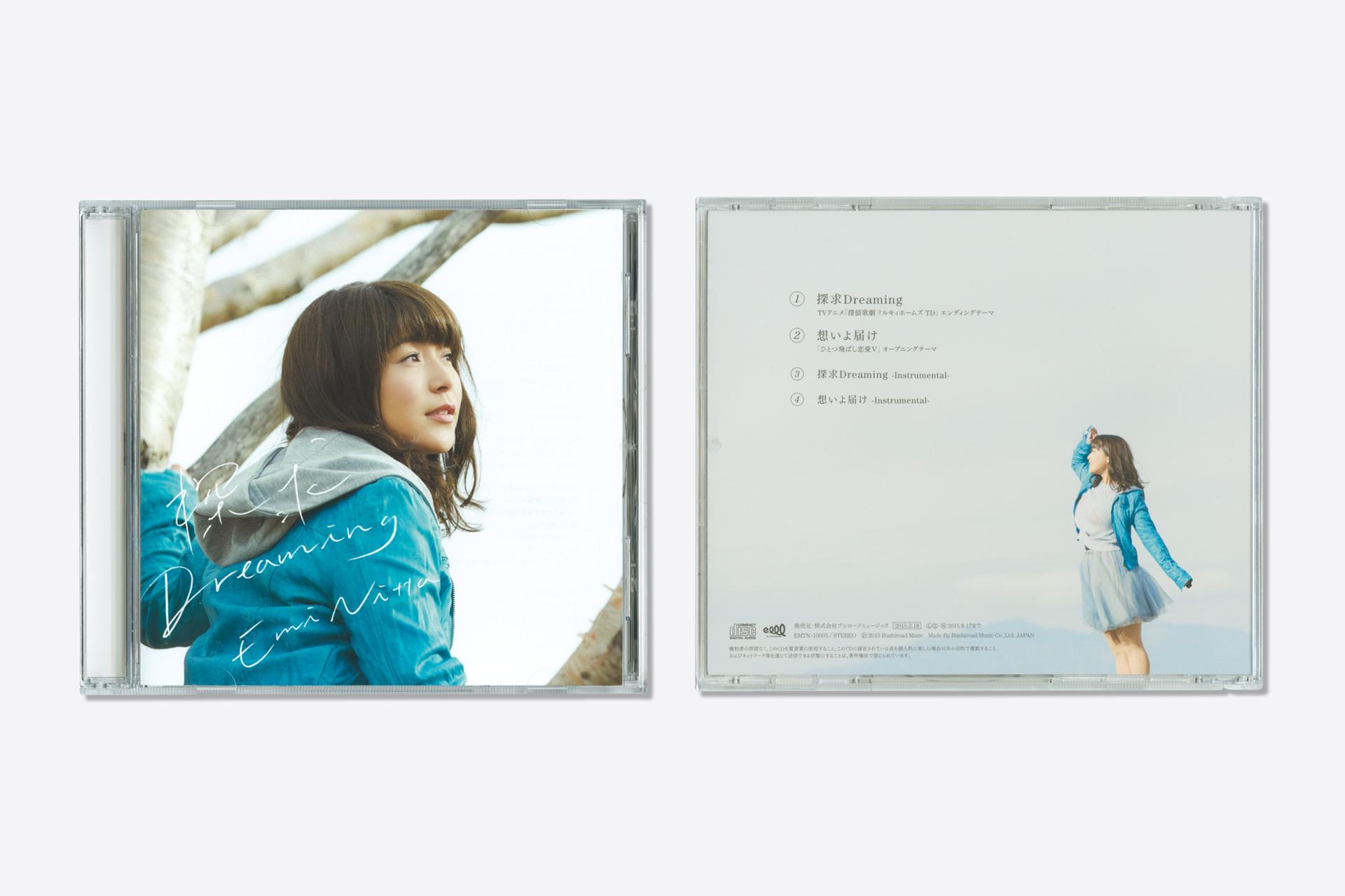 探求Dreaming / 新田恵海