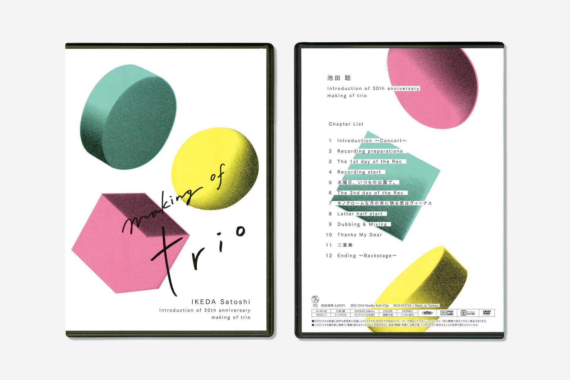 making of trio / 池田聡