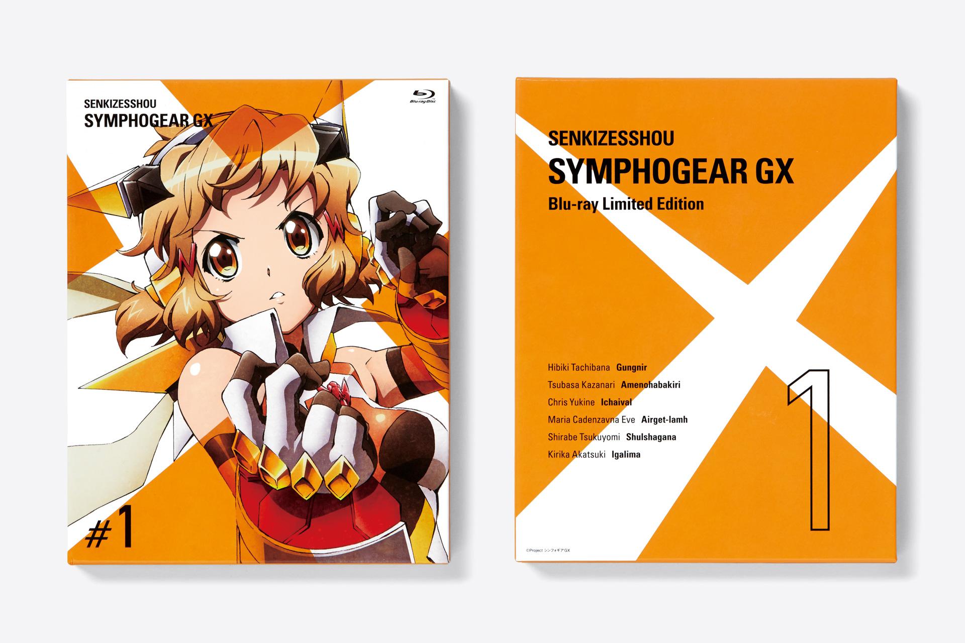 戦姫絶唱シンフォギアGX / Blu-ray