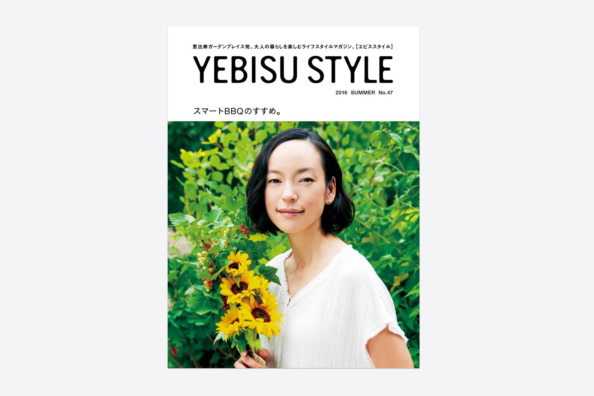 YEBISU STYLE vol.47