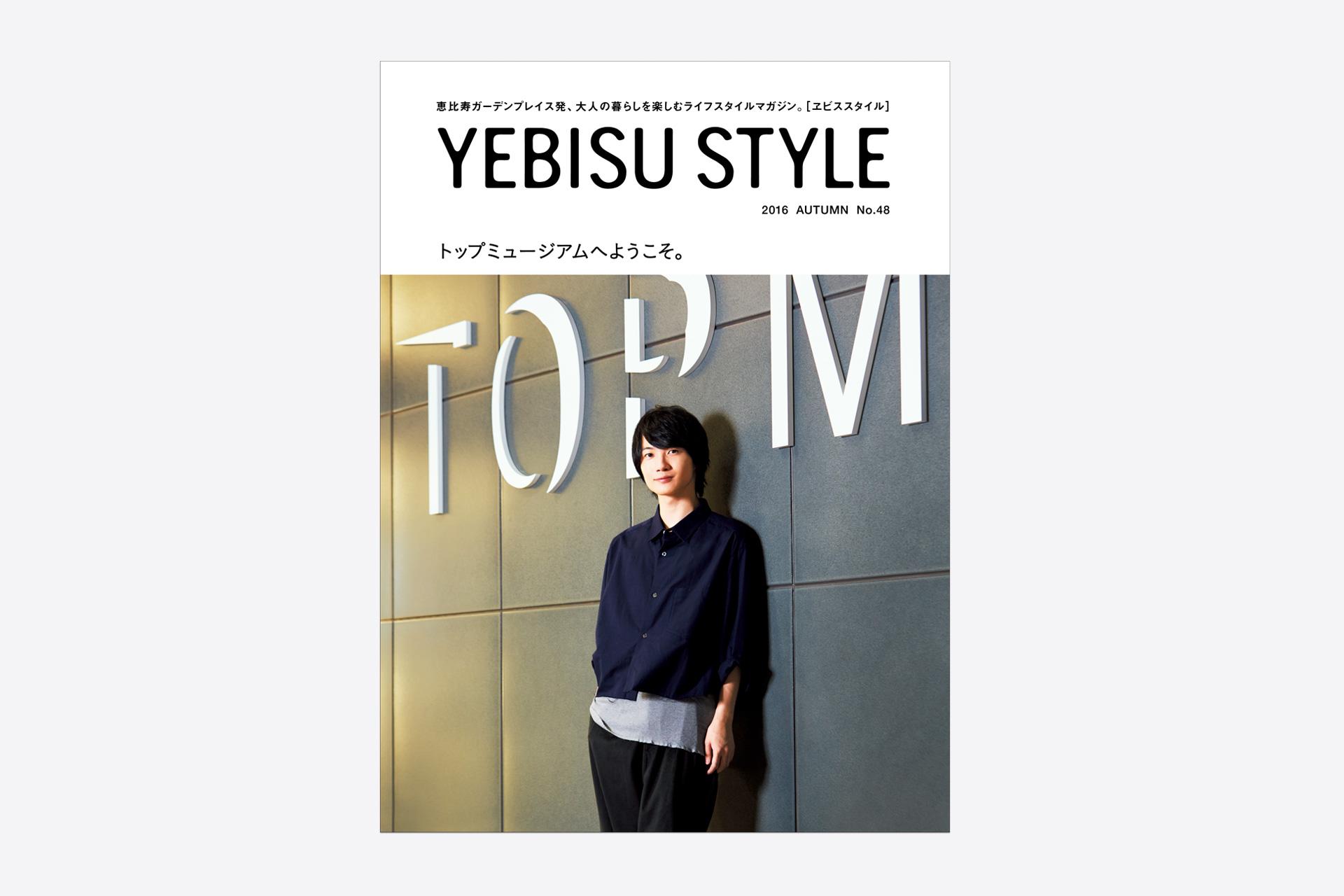 YEBISU STYLE vol.48