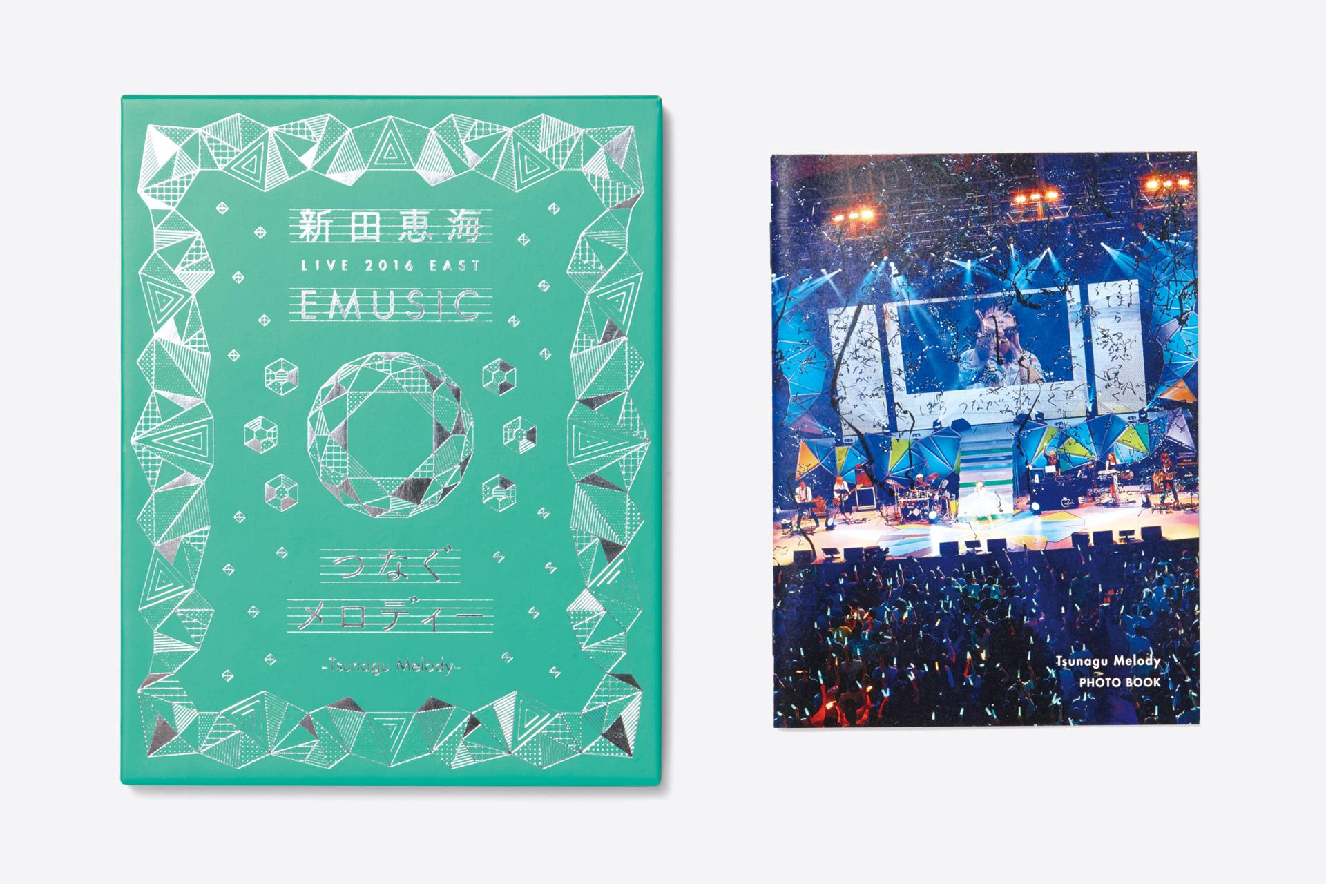 新田恵海 LIVE 2016 EAST EMUSIC〜つなぐメロディー〜/ 新田恵海
