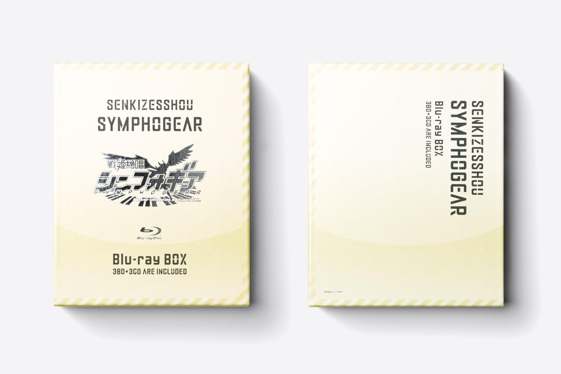 戦姫絶唱シンフォギア / Blu-ray BOX