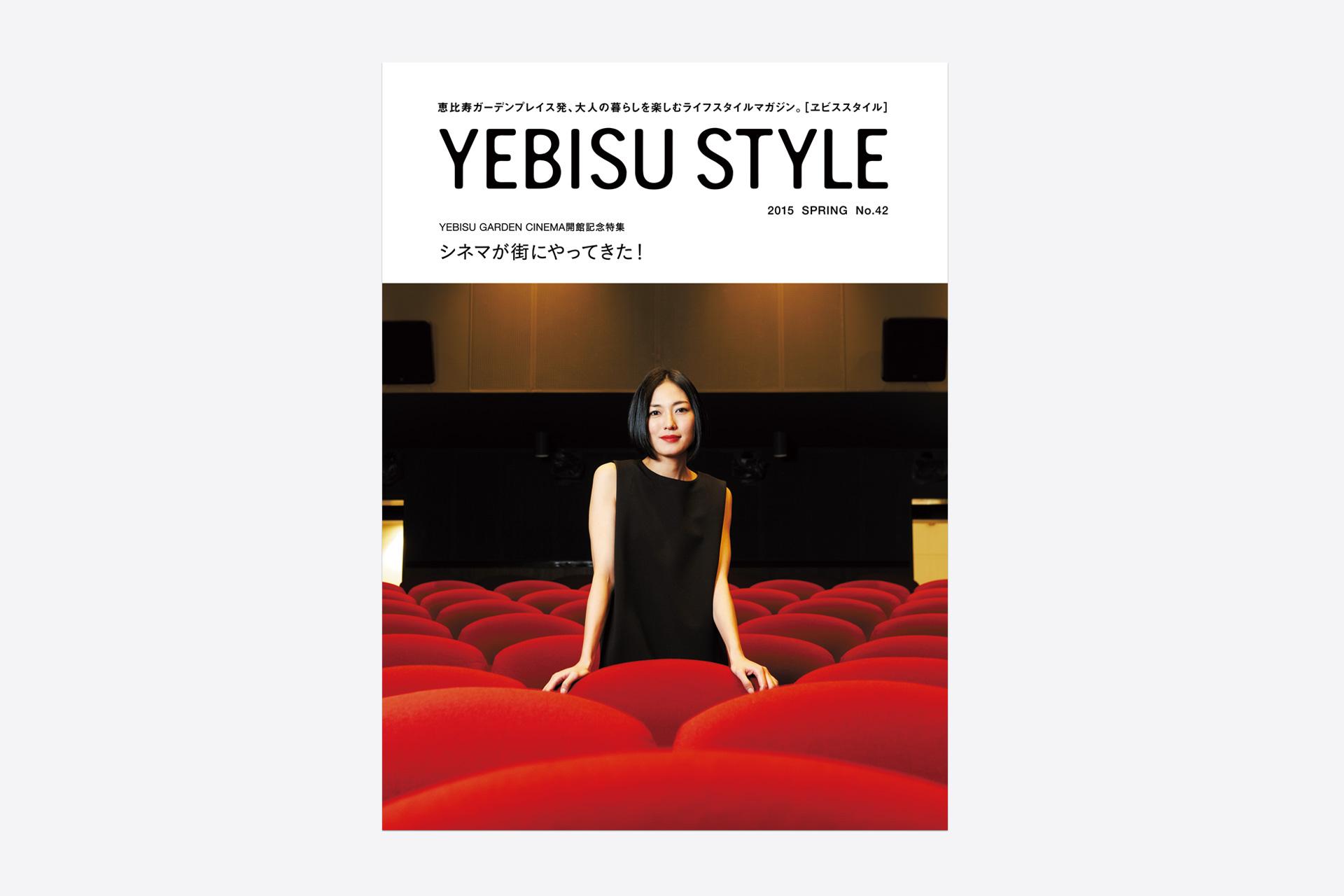 YEBISU STYLE vol.42