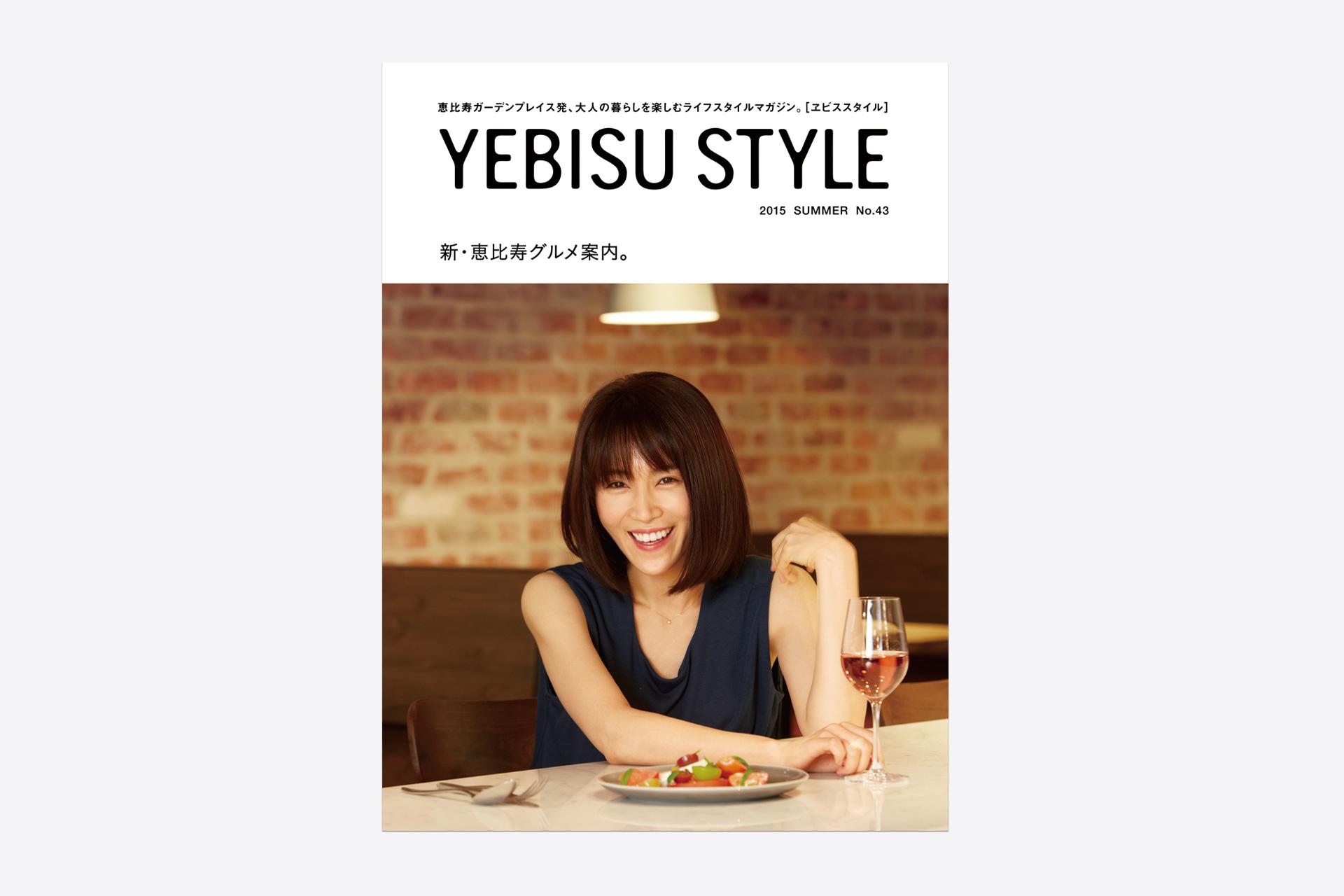YEBISU STYLE vol.43