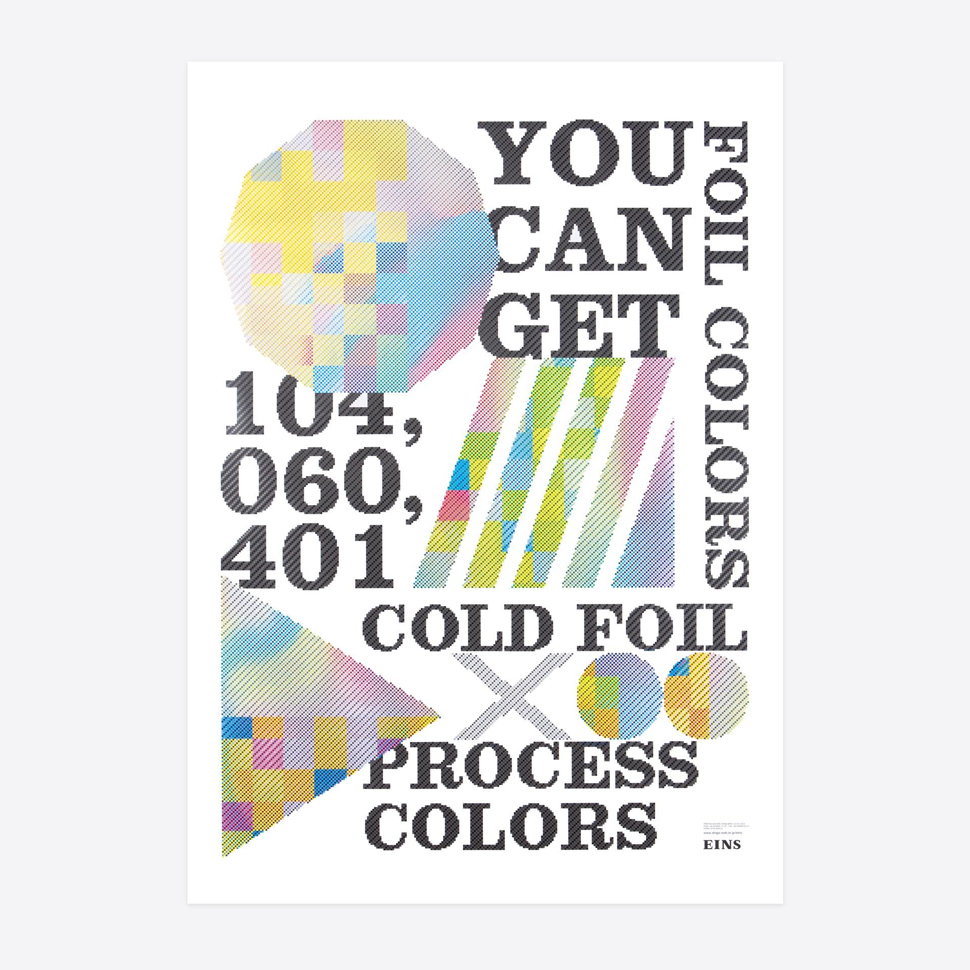 Cold Foil × Process 4c 2013