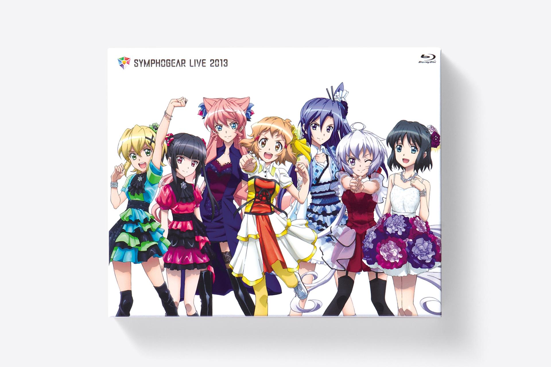 シンフォギア ライブ 2013 Blu-ray