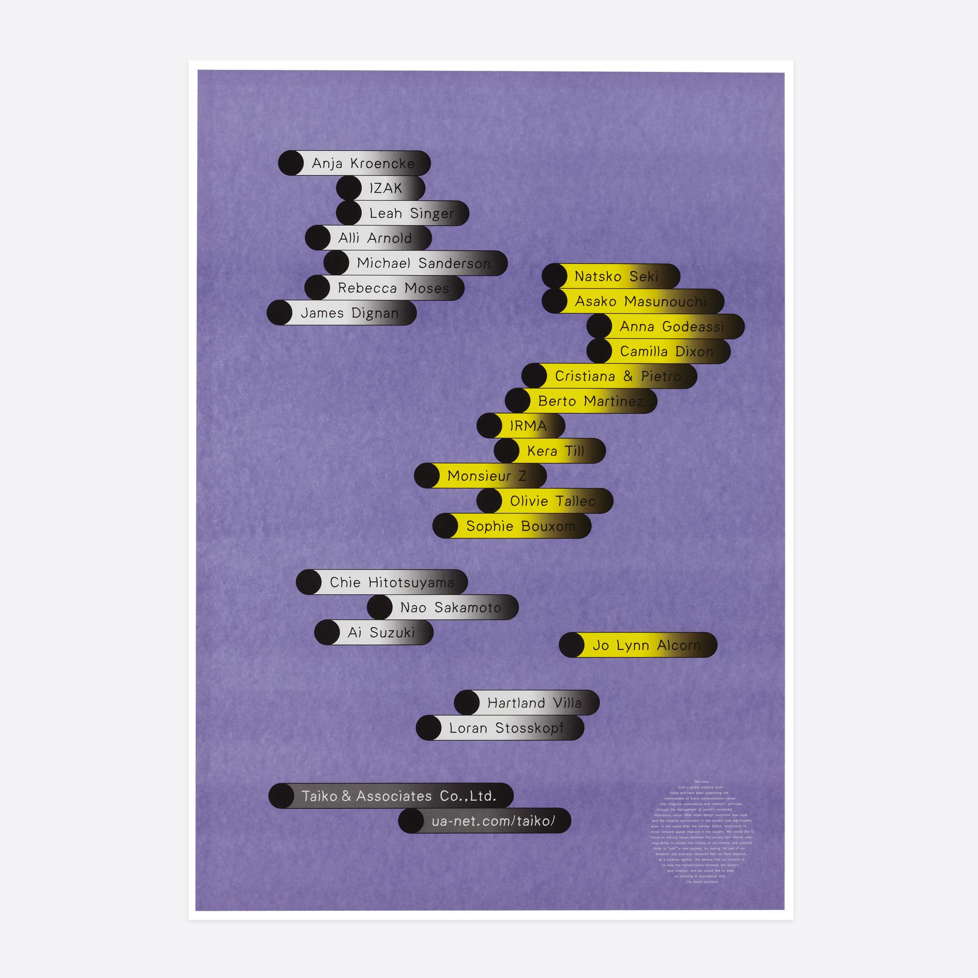 TAIKO&ASSOCIATES 2014 poster