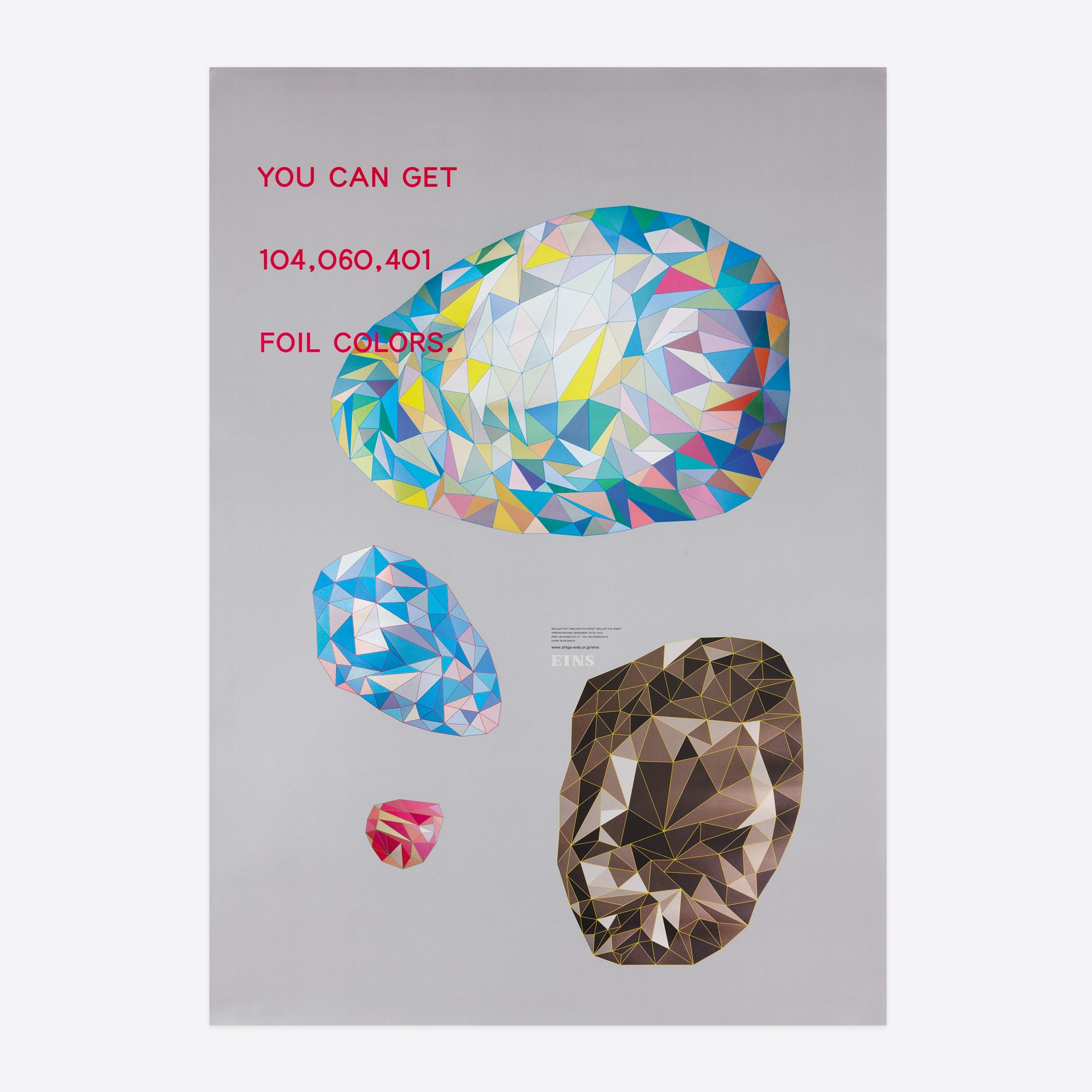 Cold Foil × Process 4c 2014
