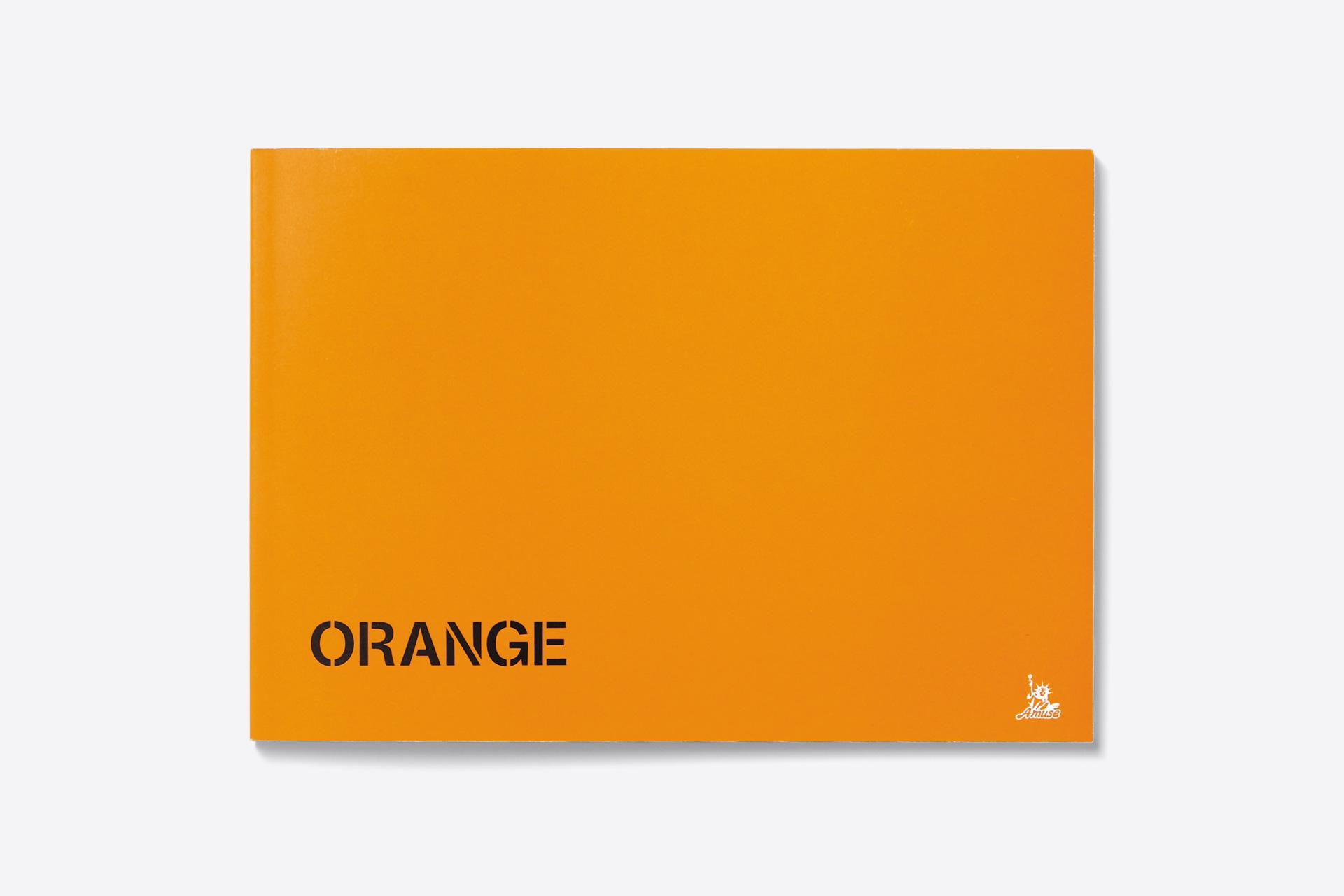 """舞台 """"ORANGE 2015"""" パンフレット"""