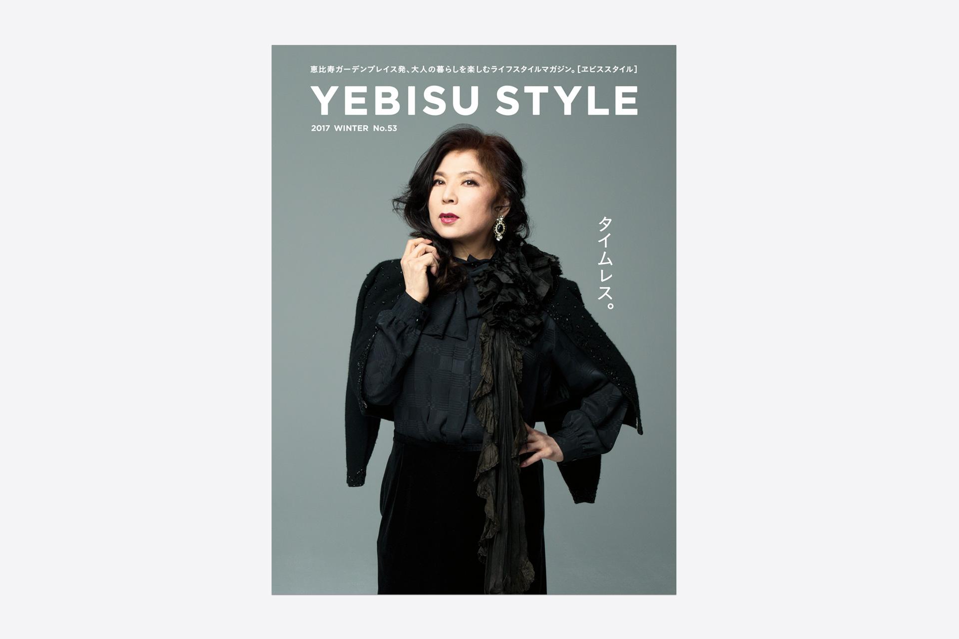 YEBISU STYLE vol.53