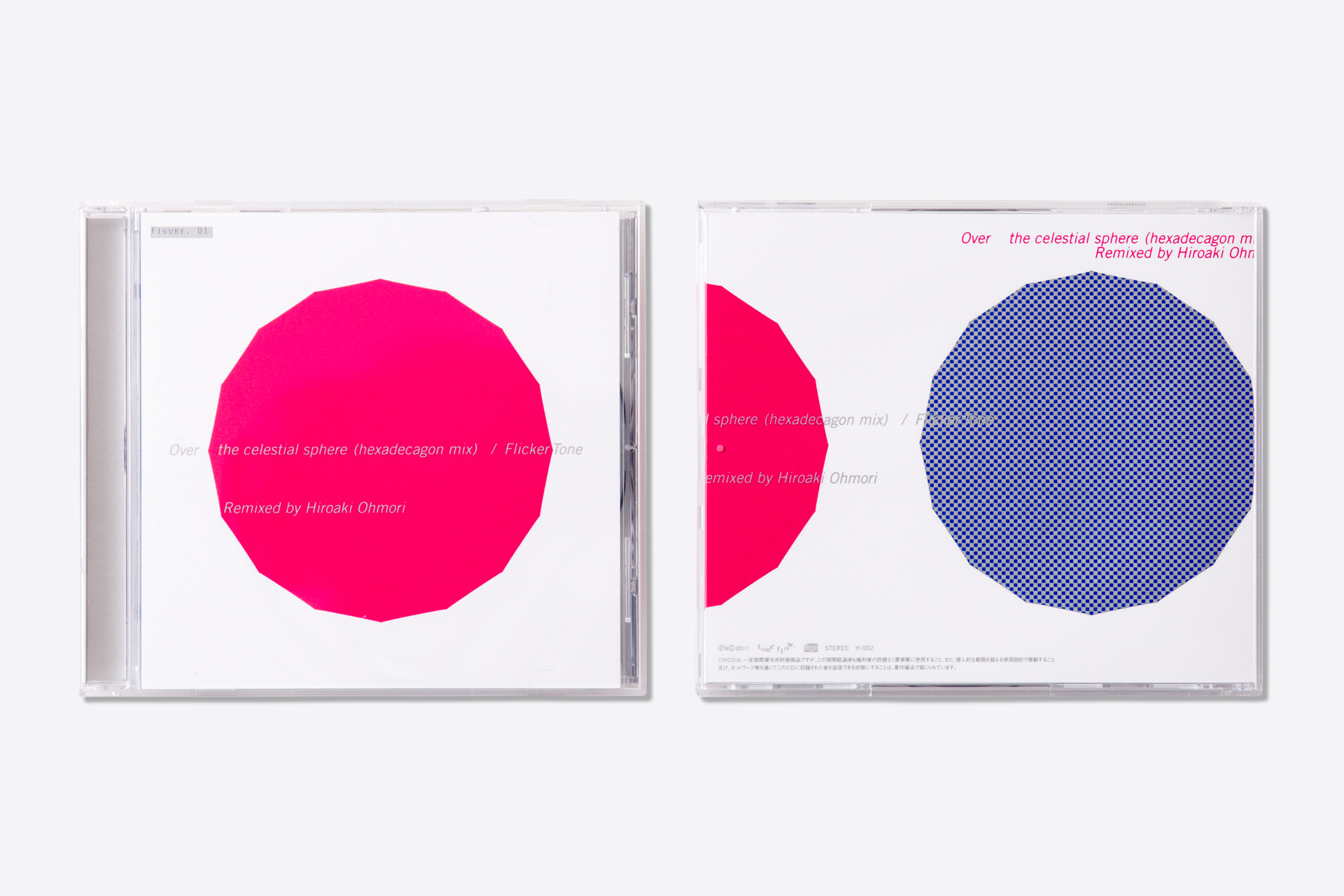 Over the celestial sphere / FlickerTone (hexadecagon mix) Remixed by Hiroaki Ohmori