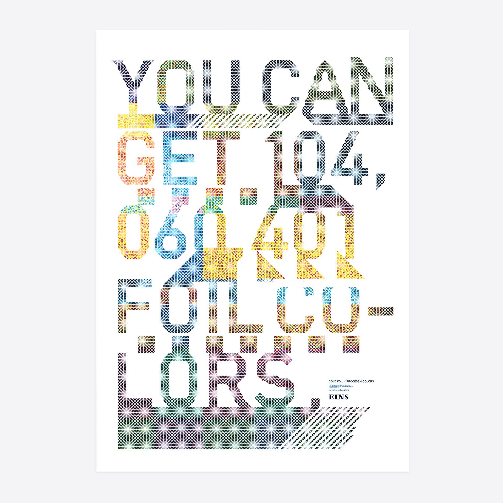 Cold Foil × Process 4 Colors