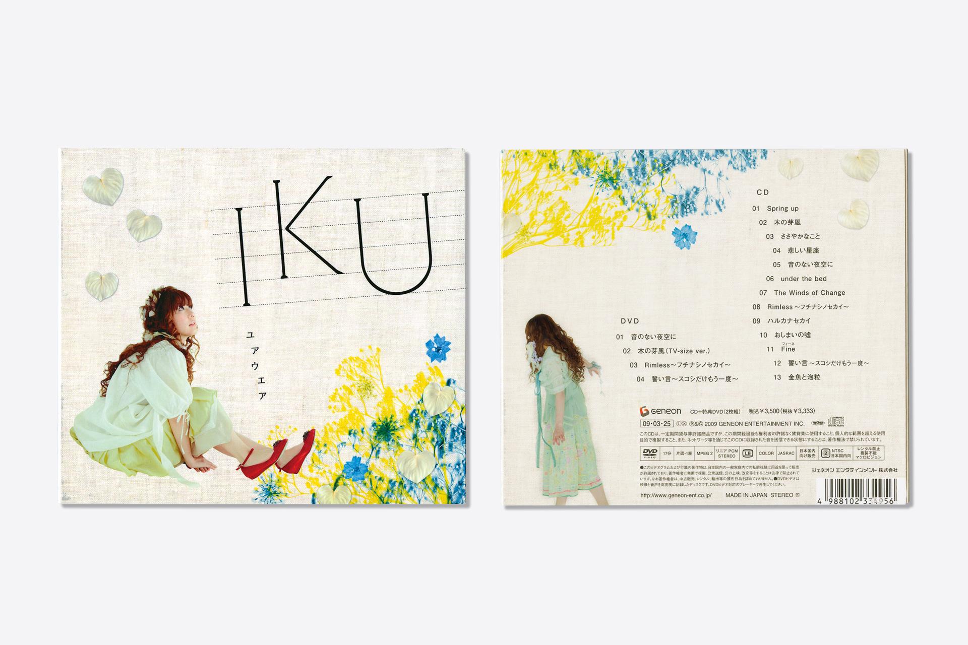 ユアウエア / IKU