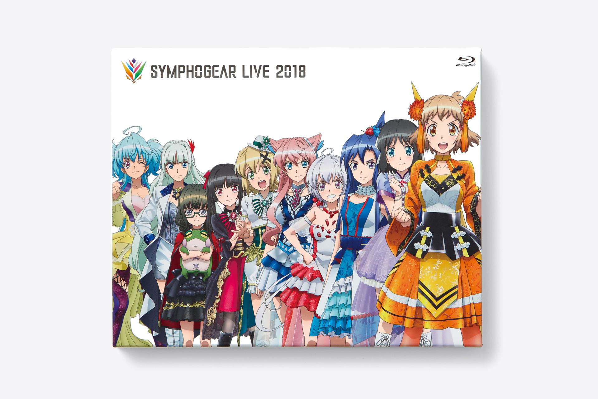 シンフォギア ライブ 2018 Blu-ray