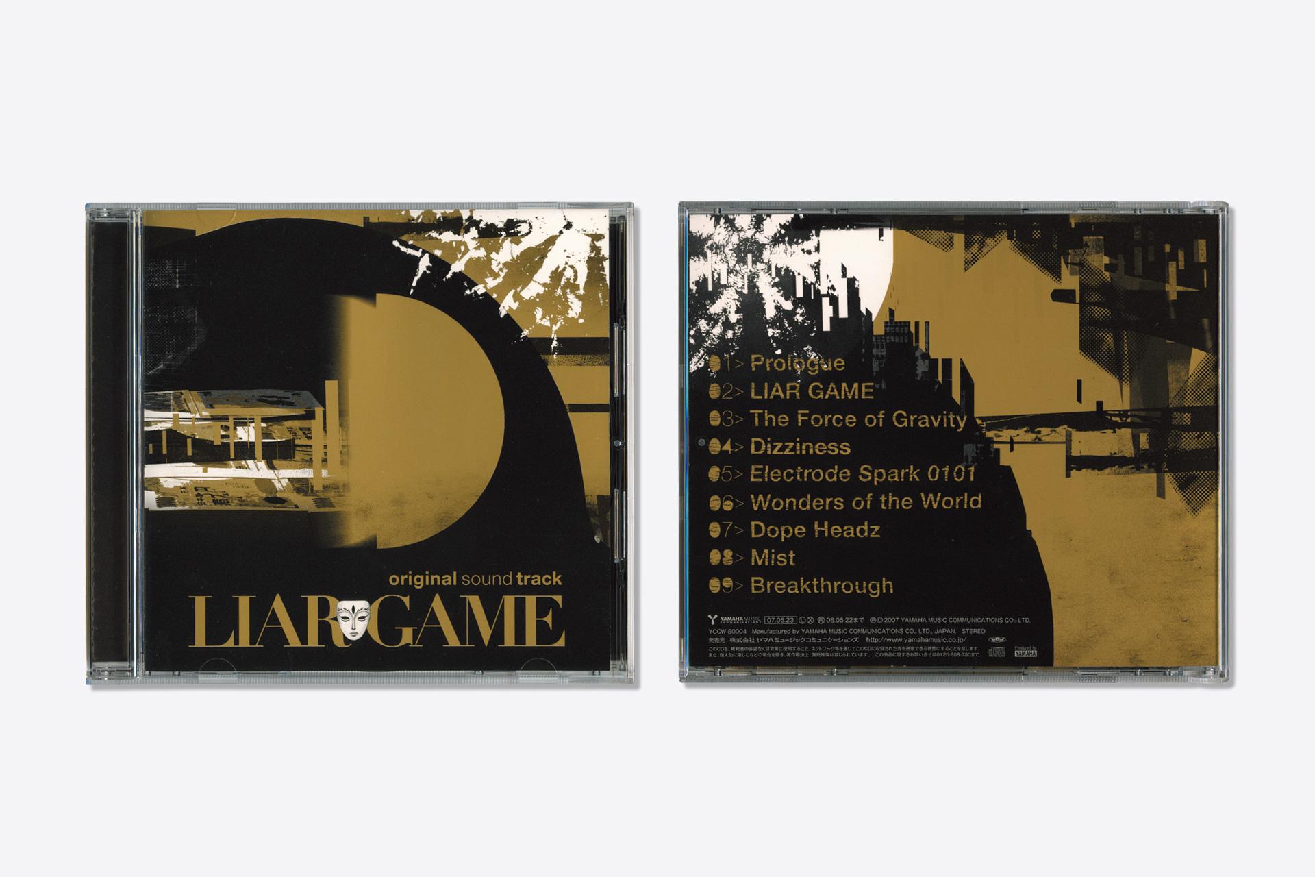 LIAR GAME original sound track / 中田ヤスタカ