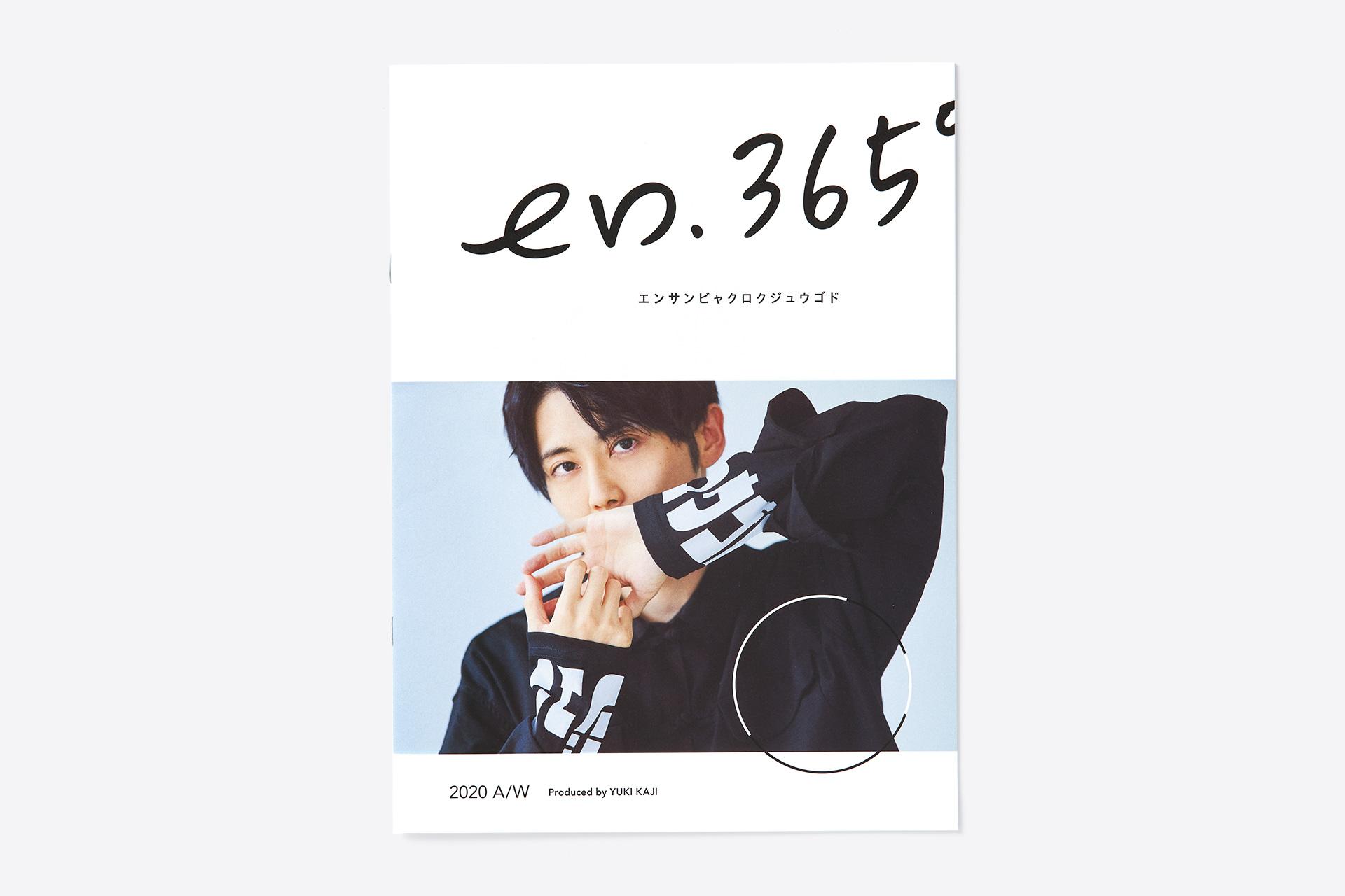 en.365° 2020 A/W / LookBook