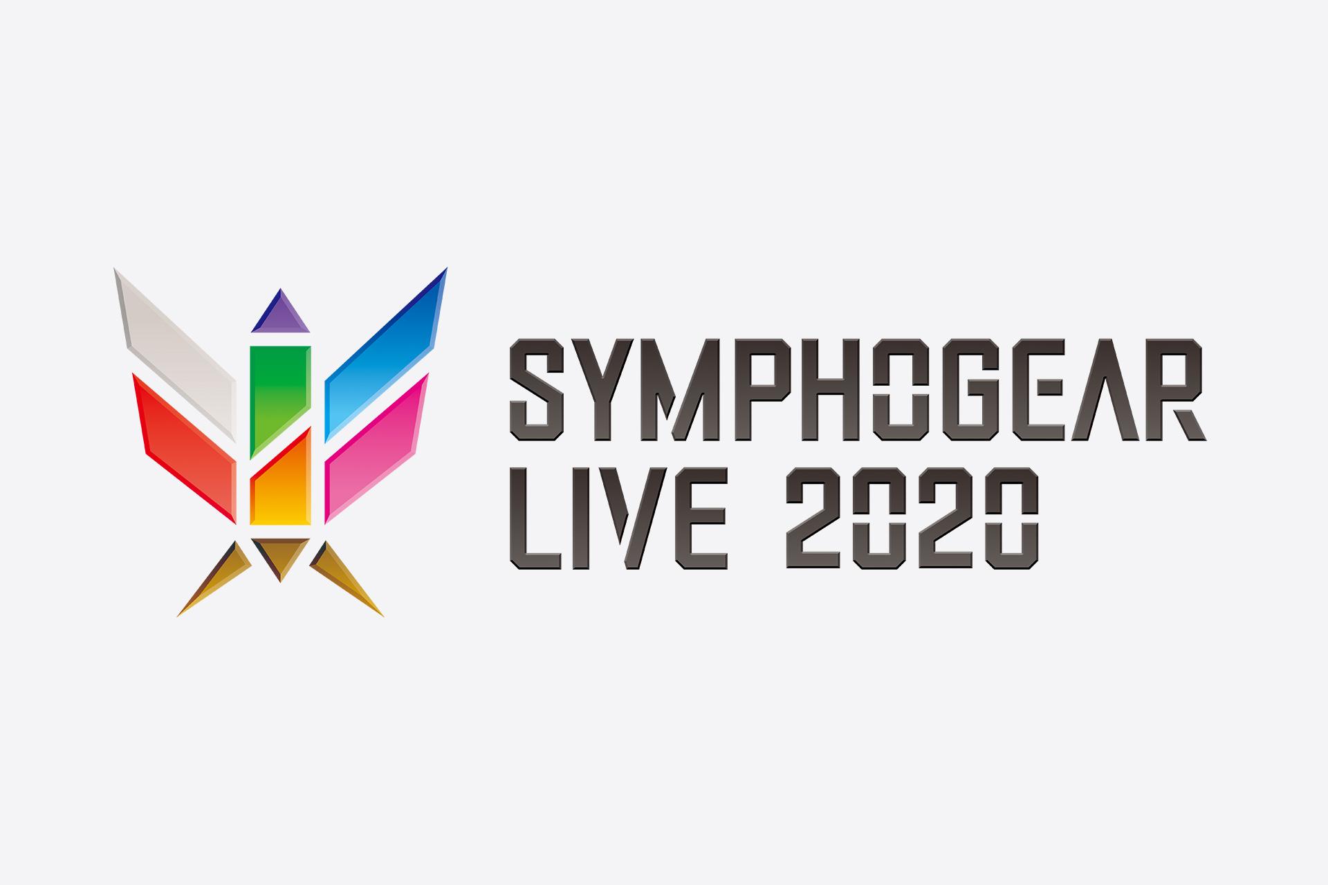 シンフォギアライブ2020 オリジナルグッズ